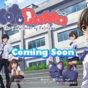『Kotodama: The 7 Mysteries of Fujisawa』がPS4&Switch&PC用として2019年に発売決定!Artが手がける新作ビジュアルノベル