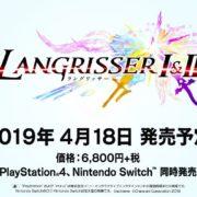 『ラングリッサー I & II』のPV第1弾が公開!
