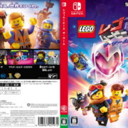 PS4&Switch用ソフト『レゴムービー2 ザ・ゲーム』のダミージャケットが公開!