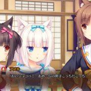 Switch版『ネコぱら vol.2 姉妹ネコのシュクレ』のクリア特典で「ネコぱらExtra 仔ネコの日の約束」が収録決定!