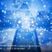 「オクトパス トラベラー」のアレンジアルバム『OCTOPATH TRAVELER Arrangements Break & Boost』の楽曲PVが公開!