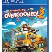 PS4版『Overcooked2 – オーバークック2』のパッケージ版が2019年3月14日に発売決定!