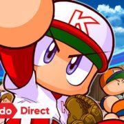Nintendo Switch用ソフト『実況パワフルプロ野球』が2019年に発売決定!