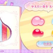 Switch用ソフト『ぷるきゃらフレンズ ほっぺちゃんとサンリオキャラクターズ』の発売日が2019年4月25日から7月11日に変更に?