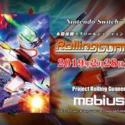 Switch版『Rolling Gunner (ローリングガンナー)』の配信日が2019年2月28日に配信決定!ド本格の横スクロールシューティング