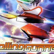 Switch版『Rolling Gunner (ローリングガンナー)』の更新データ:Ver.1.01が2019年4月18日から配信開始!