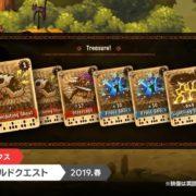 『スチームワールドクエスト』が2019年春に国内発売決定!