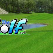 Switch用ソフト『THE ゴルフ』が2019年2月14日から配信開始!
