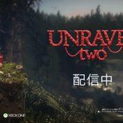AmazonイタリアがSwitch版『Unravel Two』をリストに掲載!
