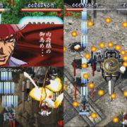 PS4&Switch用ソフト『婆裟羅 コレクション』の発売日が2019年春に決定!