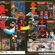 『婆裟羅 コレクション』がPS4&Switch向けとして国内発売決定!