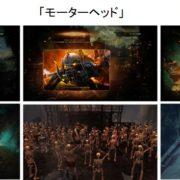 PS4&Switch版『Victor Vran: Overkill Edition』のローンチトレーラーが公開!