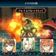 PS4&Nintendo Switch用ソフト『ウィザーズ シンフォニー』のダンジョントーク&バトル映像紹介が公開!