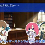 PS4&Nintendo Switch用ソフト『ウィザーズ シンフォニー』のダンジョン探索PV&うぃずしん劇場が公開!