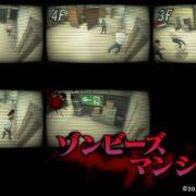 Switch用ソフト『ゾンビーズ マンション』の配信日が2019年3月28日に決定!