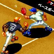 PS4&Nintendo Switch&Xbox One用『アケアカNEOGEO ベースボールスターズ2』が2019年3月21日に配信決定!