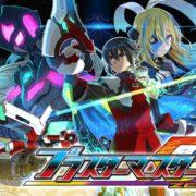 Switch用ソフト『ブラスターマスター ゼロ 2』が2019年3月21日から配信開始!インティ・クリエイツのアクションゲーム