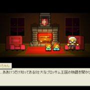 Switch版『Blossom Tales』が2019年3月7日から配信開始!『ゼルダの伝説』風の2Dアクションゲーム