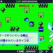 Nintendo Switch用ソフト『デーモンクリスタル2 ナイザー』の発売日が2019年3月28日に決定!伝説のアクションロールプレイングゲームの続編