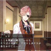【オトメイト】Switch用ソフト『DIABOLIK LOVERS CHAOS LINEAGE』のプレイ動画「シン&ルキ」編が公開!