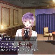 【オトメイト】Switch用ソフト『DIABOLIK LOVERS CHAOS LINEAGE』のプレイ動画「アヤト&カナト」編が公開!