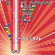Switch版『Doughlings: Arcade』が2019年3月28日から配信開始!アルカノイド風のブロック崩しゲーム