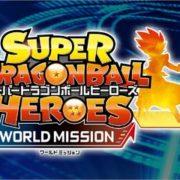 『ドラゴンボールゲーム祭-春-』が2019年3月29日(木) 20:00~から配信決定!