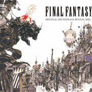 『FFVI』の音楽を当時のゲーム映像とともに楽しめるサントラ『FINAL FANTASY VI ORIGINAL SOUNDTRACK REVIVAL DISC』が本日3月27日に発売!