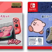 キーズファクトリーからカービィデザインの『クイックポーチ』&『きせかえセット』第二弾が2019年6月に発売決定!