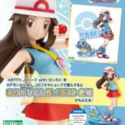 コトブキヤから『ARTFX J リーフ with ゼニガメ』が2019年9月に発売決定!予約が開始