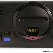『メガドライブ ミニ』はJoshin Webでは抽選販売に!