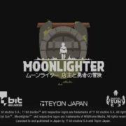 Nintendo Switch版『ムーンライター 店主と勇者の冒険』の発売日が2019年3月28日に正式決定!