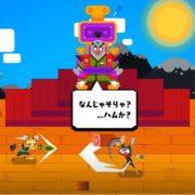 PS4&Switch用ソフト『ニンジン:クラッシュ・オブ・キャロット』が2019年4月25日に配信決定!アニメから影響を受けた横スクロールシューティングアクション