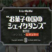 【Nintendo Minute】『Cuphead (カップヘッド)』のCo-op プレイ動画が公開!