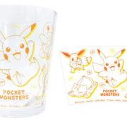 エスケイジャパンから『ポケットモンスター トライタンタンブラー (ジャンプ! / ポケモンマーチ)』が2019年4月25日に発売決定!