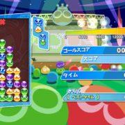 PS4&Switch用ソフト『ぷよぷよ e Sports』で無料アップデートが実施!新モード「チャレンジ」を追加!