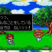 Nintendo Switch用ソフト『SEGA AGES ぷよぷよ』の配信日が2019年3月28日に決定!