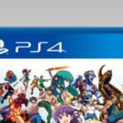 PS4 アジア版『SNK 40th ANNIVERSARY COLLECTION』の予約がSNKオンラインショップで予約開始!