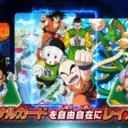 Switch用ソフト『スーパードラゴンボール ヒーローズ ワールドミッション』の第2弾 TVCMが公開!