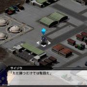 PS4&Switch用ソフト『スーパーロボット大戦T』の第1話「プロジェクトTND始動」プレイ動画が公開!