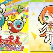 『太鼓の達人 Nintendo Switchば~じょん! 』の追加コンテンツ「ボーカロイド曲パックVol.2」が3月7日より配信開始!