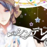 Switch版『大正×対称アリス all in one』のオープニングムービーが公開!