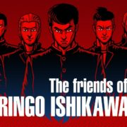 Switch版『The friends of Ringo Ishikawa』の特別なアートワークが公開!