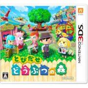 KADOKAWAから『とびだせ どうぶつの森 デザインブック その4』が2019年3月28日に発売決定!