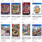 【TSUTAYA ゲームランキング】2019年3月18日~3月24日のランキングが公開!PS4『SEKIRO: SHADOWS DIE TWICE』が1位を獲得