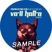 PS4&Switch版『VA-11 Hall-A』のヨドバシ限定特典「イカ柴コースター」のサンプルが公開!