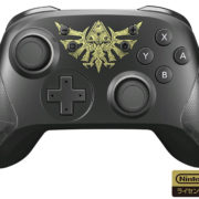 HORIから「ワイヤレスホリパッド for Nintendo Switch ゼルダの伝説」が2019年4月に発売決定!