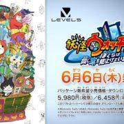 Switch用ソフト『妖怪ウォッチ4 ぼくらは同じ空を見上げている』の2019年6月6日に決定!PVが公開