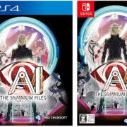 『AI: ソムニウムファイル』の予約が開始!早期購入特典は「スペシャルサウンドトラック」!