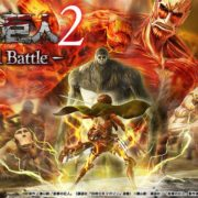 PS4&Switch&PC用ソフト『進撃の巨人2 -Final Battle-』の立体機動アクションを楽しめる体験版が2019年4月下旬に配信決定!
